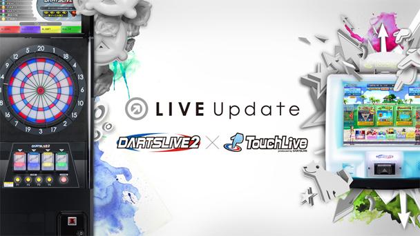 darts live updates